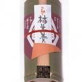 柿羊羹1本竹容器入り220g