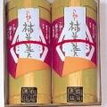 柿羊羹竹容器入り330g×2本