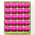 紫芳寿 ( しほうじゅ)20個入