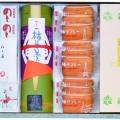 銘菓選柿羊羹1本・のし柿4枚・延寿柿2個・小柿1袋・プチ柿サブレ9枚・柏せんべい1箱