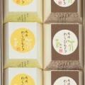 風流わらび餅(きな粉・抹茶味)6個入(きな粉3・抹茶3)
