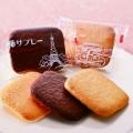 ミニ柿サブレ40枚入(プレーン20・チョコ20)