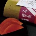 紀ノ国屋 等々力店9月16〜19日『柿羊羹』竹竿入220g