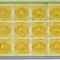柚子ゼリー「花柚水」ーはなゆうすいー12個入り