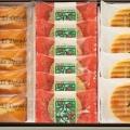 洋風詰合せやまなみせんべい4・柿ごころ6・エルドラド5