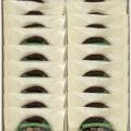 新発売 餡入りソフトチョコクッキー「ちよのさざれ」20枚入り
