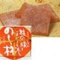のし柿1個(6包)